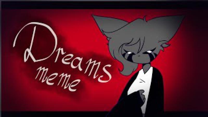Dreams ♦MEME♦