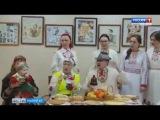 Марийцы России отметили обрядовый праздник Шорыкйол - Вести Марий Эл