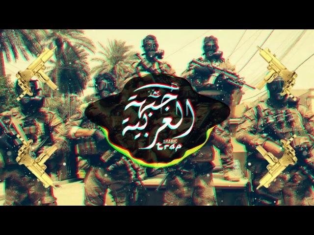 S.W.A.T. | Best Arabic Trap Music Mix | Prod By HENO