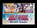 Bleach Brave Souls ОТКРЫВАЕМ ВИТРИНУ С ТЯНКАМИ SEASONAL SELECTION 16