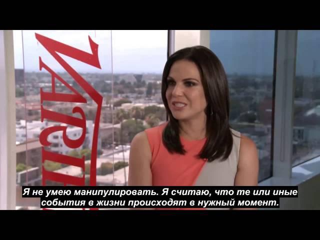 Лана Паррия для Variety Latino русские субтитры