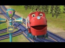 Мультики - Веселые паровозики из Чаггингтона - Все серии подряд - Сборник для детей