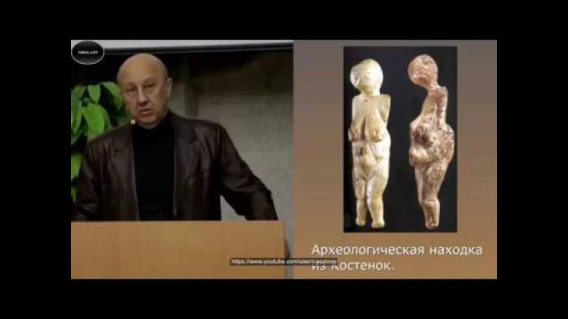 А.И. Фурсов - О Древней Руси