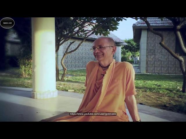 Бхакти Вигьяна Госвами Махарадж (Вадим Тунеев) - Ответы на вопросы (Говардхан)