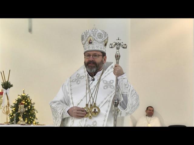 Проповідь Блаженнішого Святослава на свято Богоявлення Господнього