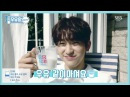 171029 GOT7 - Milk Song (우유송) @ SBS Inkigayo