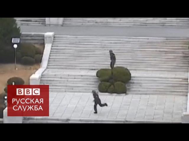 Побег из КНДР как военный бежал в Южную Корею
