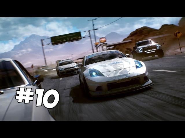 Need for Speed Payback ► ПОБЕГ ОТ СКАЙХАММЕРА ► 10