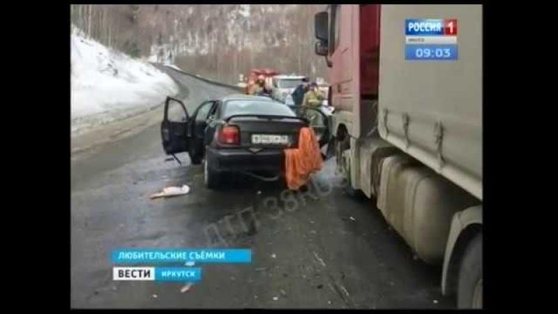 Аварийные выходные Три человека погибли в ДТП в Слюдянском районе