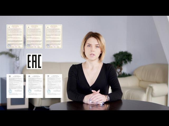 Сертификация и разрешительная документация на светильникии Дюрэй