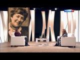Судьба человека с Борисом Корчевниковым. Клара Новикова. Эфир от 28.12.2017