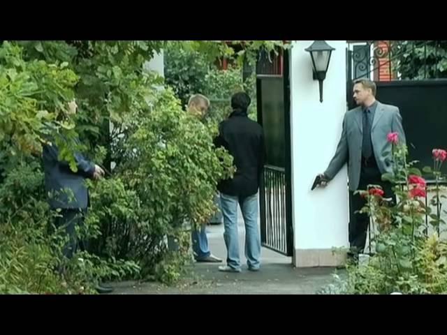 Застывшие депеши 13 серия (2010)