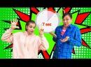 Смешное видео - Челлендж 7 секунд - Игры для детей
