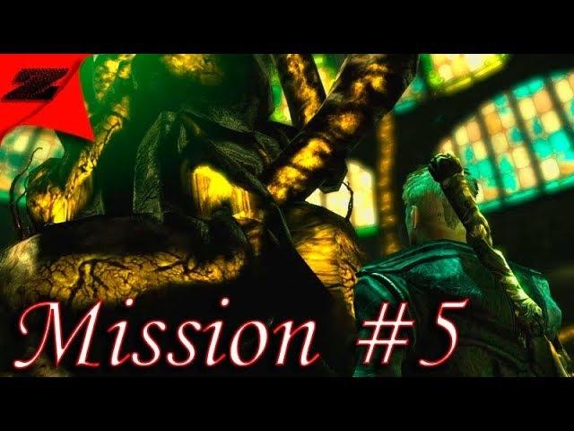Прохождение Dmc Devil May Cry (2013) СЛОЖНОСТЬ НЕФИЛИМ. Миссия 5