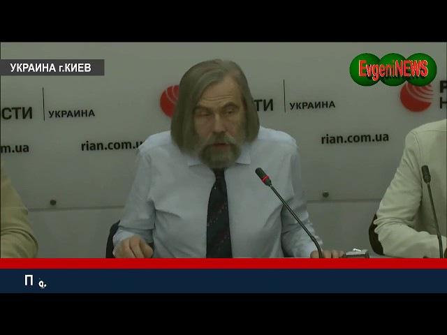 Ради отрыва Украины от РФ, ЕС закрывает глаза на нарушение Киевом прав человека ...