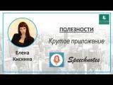 КРУТЕЙШИЙ ЛАЙФХАК ПРИ НАБОРЕ ТЕКСТА !!!