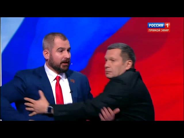 Потасовка СурайкинШевченко Дебаты у Соловьева День последний 15.03.18
