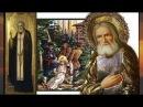 Владыка Сергий и другие самосвяты. Иеромонах Антоний Шляхов