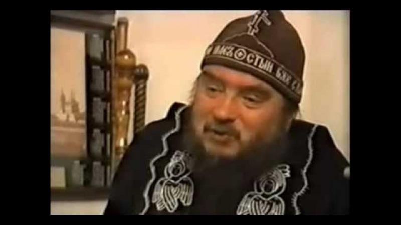 старец Зосима о Царственных Страстотерпцах