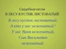 В ЛЕСУ КУСТИК ЛИСТОВАТЫЙ свадебная песня. Детский фольклорный ансамбль ЗАТЕЯ