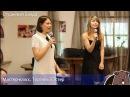 Ира Esther и Таня Торгиль Студийная озвучка и запись каверов Студийная Банда
