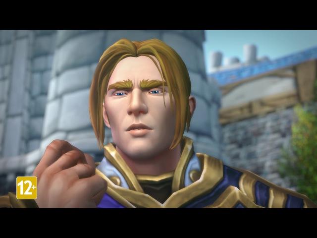 Победа над Легионом: эпилог для Альянса