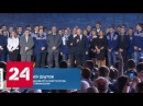 Декан факультета политологии МГУ Путин попал в десятку, когда выдвинул кандидатуру, обращаясь к т…