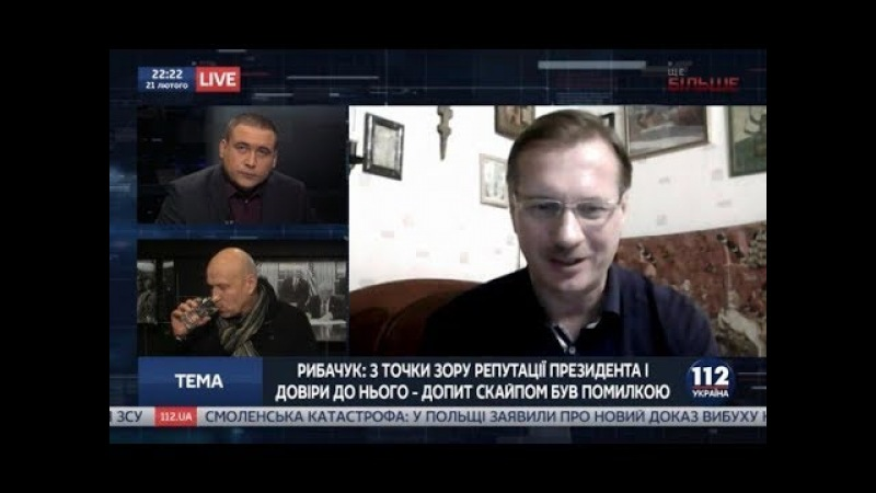 Чорновил: Доказать, что Украина сама виновата в нападении РФ - основная задача адвокатов Януковича