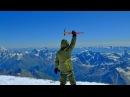 Восхождение на Эльбрус Без купюр