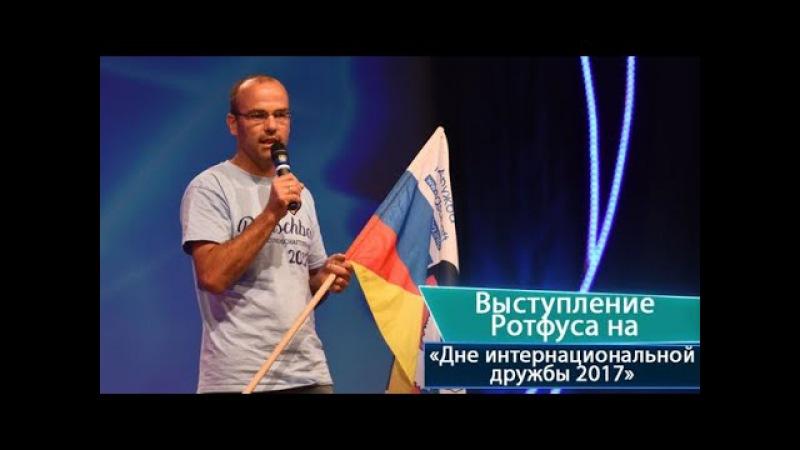 Представление автопробега мира Берлин-Москва 2017 | www.kla.tv