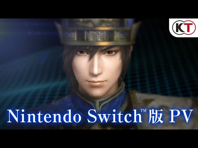NS\PS4\XBO\PSV\PS3 - Dynasty Warriors 8: Empires