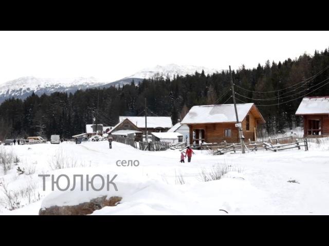 Туристические маршруты и достопримечательности Катав-Ивановского района, Челябинская область