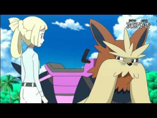 POKEMON SUN AND MOON EPISODE 32 FIRST PREVIEW
