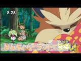 POKEMON SUN AND MOON EPISODE 32 SECOND PREVIEW