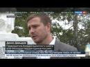 Новости на Россия 24 Активисты МГЕР восстановят памятник солдатам Великой Отечественной в Кирове