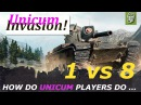 HOW DO UNICUM PLAYERS DO IT ? NOOBs INVASION in ACTION |¦ WORLD OF TANKS