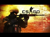 Counter-Strike Global Offensive епт! Начало в 20:30 по МСК
