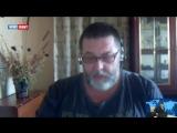 А.Горохов - Власть на Украине долго будет определять не политика, а оружие