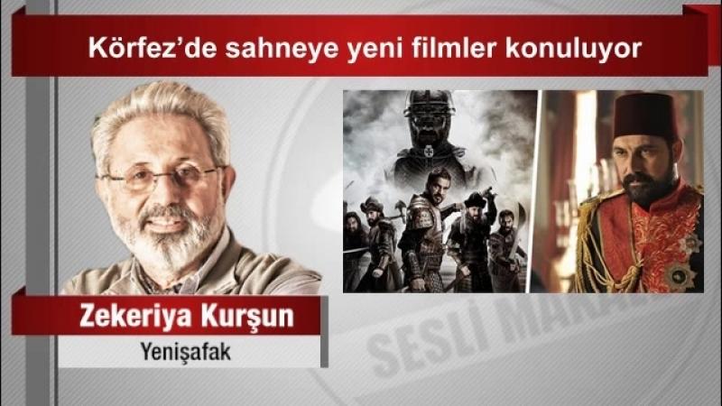 7 Zekeriya Kurşun Körfez'de sahneye yeni filmler konuluyor YouTube