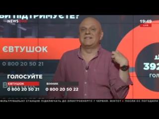 Иван Винник покинул Дуэль с Мыколой Вереснем 06.06.17