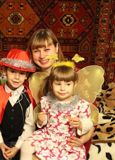 Аленка Бородина