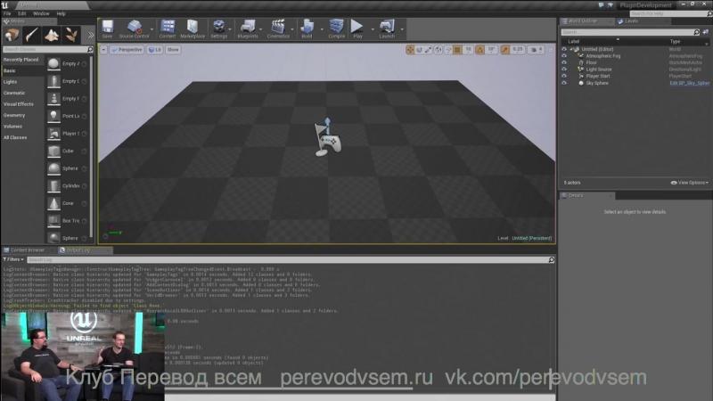 Машина состояний основанная на плагинах С в Unreal Engine