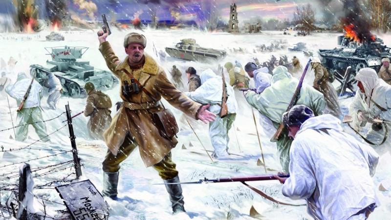 День контрнаступления под Москвой. Реконструкция