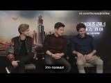 Интервью Томаса, Дилана и Ки (rus sub)