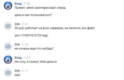 eON5mYiZbTM.jpg