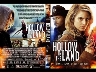 Впадина в земле Hollow in the Land, 2017