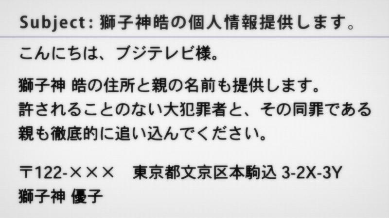 Шишигами карает троллей