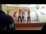 Танец на день учителя)7 класс
