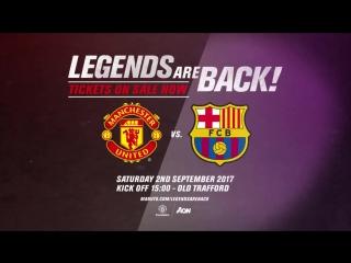 Manchester United - #LegendsAreBack