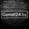 Gomel24.by | Гомель24.бай